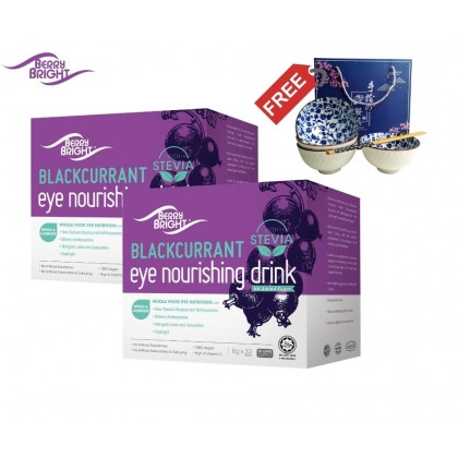 [FREE GIFT] Berry Bright Eye Nourishing Drink Stevia 8g x 30s x 2 boxes Twin Pack (60 Days Supply)