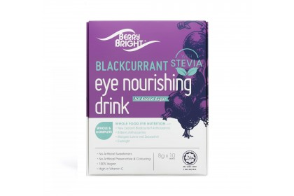 Berry Bright Eye Nourishing Drink with Stevia 8g x 10s [Blackcurrant Anthocyanins with Lutein & Zeaxanthin]