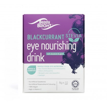 Berry Bright Eye Nourishing Drink with Stevia 8g x 10s (10 Days Supply)