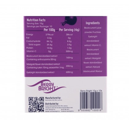 Berry Bright Eye Nourishing Drink 10g x 10s (10 Days Supply)
