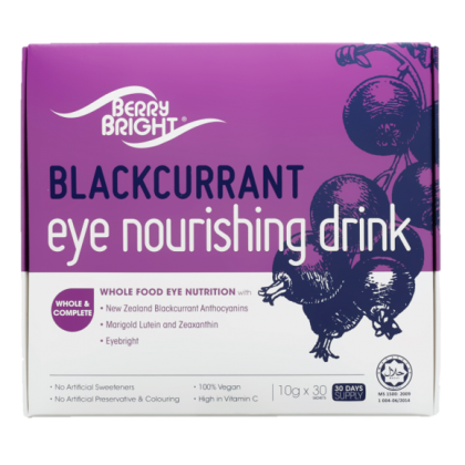 [FREE GIFT]Berry Bright Eye Nourishing Drink 10g x 30s x 2 boxes + FREE Double Wall Wheat Glass Jar  [TWIN PACK] (60-Day Supply)