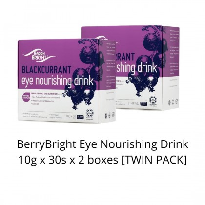 Berry Bright Eye Nourishing Drink 10g x 30s x 2 boxes [TWIN PACK] (60-Day Supply)