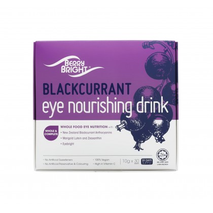 Berry Bright Eye Nourishing Drink 10g x 30s (30 Days Supply) - Buy 1 FREE 1