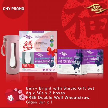 [FREE Gift] Berry Bright Eye Nourishing Drink 8g x 30s x 2+ FREE Eco-Friendly Wheat Straw Glass Tumbler