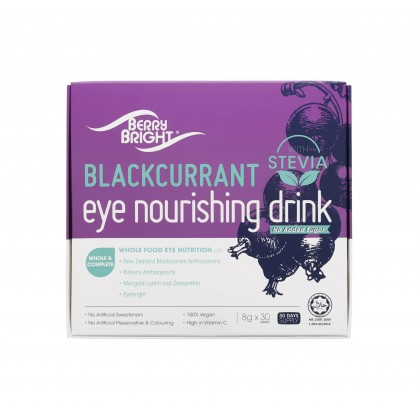 Berry Bright Eye Nourishing Drink with Stevia 8g x 30s (30 Days Supply) + Berry Bright with Stevia 8g x 10s