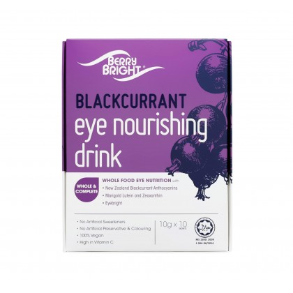 [50% OFF] [Clearance] [Exp: JUL 2021] Berry Bright Eye Nourishing Drink 10g x 10s (10-Day Supply)