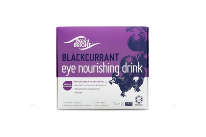 [50% OFF] [Clearance] [Exp: JUL 2021] Berry Bright Eye Nourishing Drink 10g x 30s (30-Day Supply)