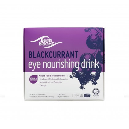 [50% OFF] [Clearance] [Exp: NOV 2020] Berry Bright Eye Nourishing Drink 10g x 30s (30-Day Supply)