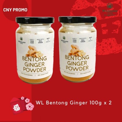 [Local Farm] Wholesome Living Bentong Old Ginger Powder 100g x 2 (All Natural. No Additive)