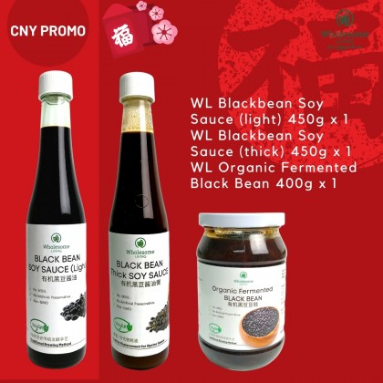 [CNY Special] Black Bean Soy Sauce (Light) 450g x 1 + Black Bean Soy Sauce (Thick) 450g x 1  + Fermented Black Bean (Taucu) 400g x 1 No MSG No Preservative
