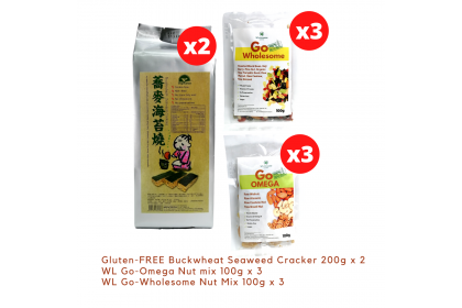[Healthy Snack Bundle] Buckwheat Seaweed Cookies 200g x 2 + GO Wholesome 100g x 3 + GO Omega 100g x 3 - [Natural Healthy Snack]
