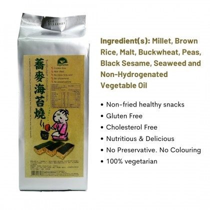 [CNY Special Healthy Snack 福袋] Buckwheat Seaweed Cookies 200g x 2 + GO Wholesome 100g x 3 + GO Omega 100g x 3 - [Natural Healthy Snack]