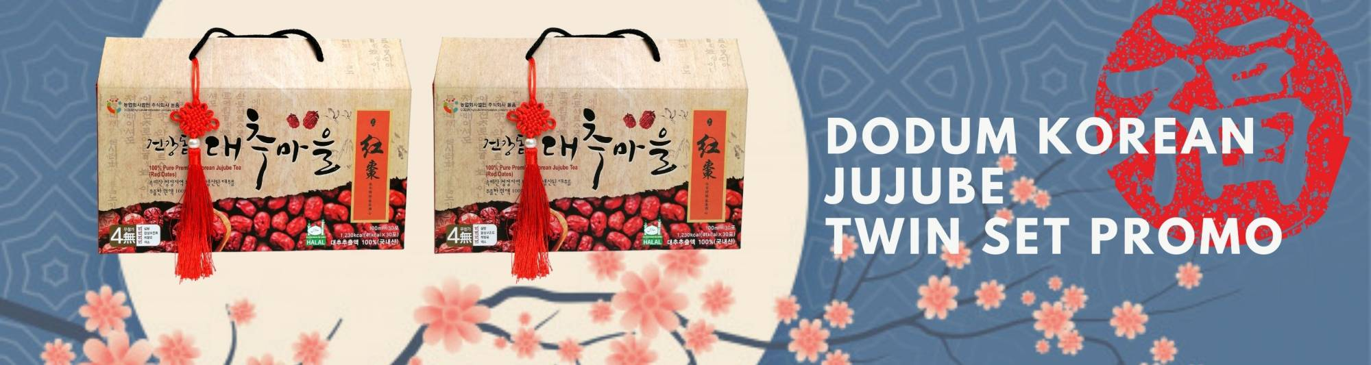 Dodum Korean Jujube Tea
