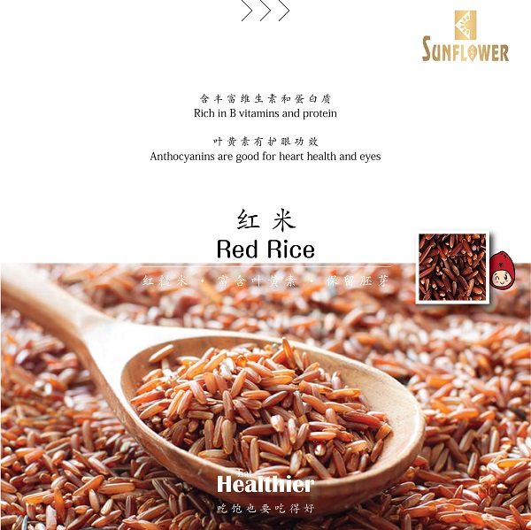sunflower wellness rice